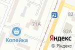 Схема проезда до компании Солнышко в Одессе