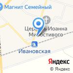 Кафе быстрого питания на карте Санкт-Петербурга
