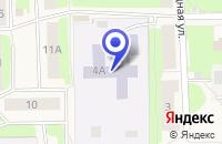 Схема проезда до компании ОБЩЕРАЗВИВАЮЩЕГО ВИДА ДЕТСКИЙ САД № 38 в Никольском