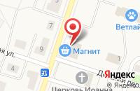 Схема проезда до компании Магнит в Отрадном