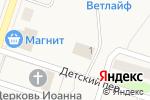 Схема проезда до компании Теремок в Отрадном