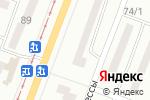 Схема проезда до компании Слово в Одессе