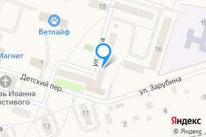Двухкомнатная квартира в Отрадном Кировский р-н, Отрадненское городское поселение, ул. Мира, 2