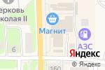 Схема проезда до компании Мегафон в Никольском