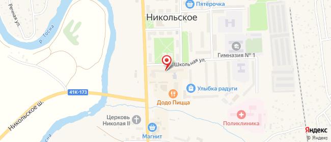 Карта расположения пункта доставки Никольское Школьная в городе Никольское