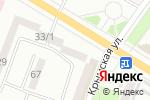 Схема проезда до компании Exist.ua в Одессе