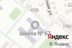 Схема проезда до компании Колов-Мегаданс в Одессе