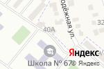Схема проезда до компании Indeco в Ильичанке
