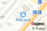 Схема проезда до компании Обыкновенное чудо в Одессе