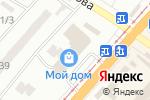 Схема проезда до компании Белорусская косметика, ЧП в Одессе