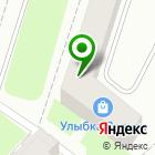 Местоположение компании Магазин автозапчастей на Невской (Кировский район)