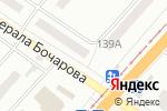 Схема проезда до компании Павліна в Одессе