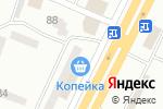 Схема проезда до компании Гермес в Одессе