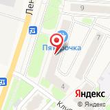 Магазин религиозных товаров на Невской (Кировский район)