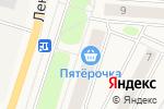 Схема проезда до компании Магазин сотовых телефонов в Отрадном