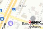 Схема проезда до компании Сфинкс-авто в Одессе