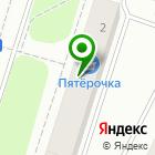 Местоположение компании Магазин детской одежды и обуви на Невской (Кировский район)