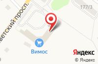 Схема проезда до компании ВИМОС в Ульяновке