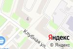 Схема проезда до компании Русский Фонд Недвижимости Юго-Запад в Отрадном