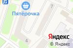 Схема проезда до компании Стиль в Отрадном