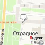 Магазин салютов Отрадное- расположение пункта самовывоза