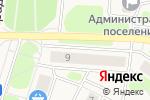 Схема проезда до компании Гости в Отрадном
