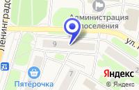 Схема проезда до компании АГЕНТСТВО НЕДВИЖИМОСТИ ВЫБОР в Кировске