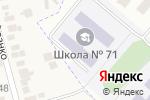 Схема проезда до компании Детская юношеская областная федерация самбо в Одессе
