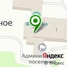 Местоположение компании Автошкола Квин