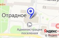Схема проезда до компании НОЧНОЙ КЛУБ ФОРТУНА в Кировске