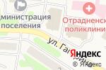Схема проезда до компании Отрада-тур в Отрадном