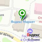 Местоположение компании Автошкола Квин, ЧОУ
