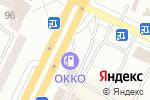 Схема проезда до компании АЗС Окко в Одессе