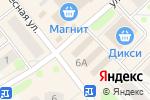Схема проезда до компании Продуктовый магазин в Отрадном