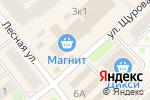 Схема проезда до компании Киоск по ремонту обуви в Отрадном