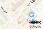 Схема проезда до компании Магазин одежды по оптовым ценам в Отрадном