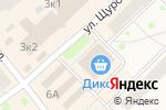 Схема проезда до компании Мастерская по ремонту обуви в Отрадном