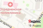 Схема проезда до компании Копи-комп в Отрадном
