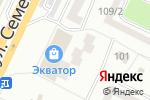 Схема проезда до компании Top dance в Одессе