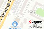 Схема проезда до компании Я расту в Одессе