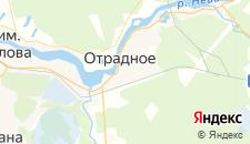 Базы отдыха города Отрадное на карте