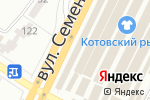 Схема проезда до компании Домовой в Одессе