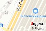 Схема проезда до компании Соломон в Одессе