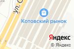 Схема проезда до компании Мир кожи и меха в Одессе