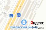 Схема проезда до компании Мягкий Уют в Одессе
