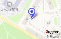 Схема проезда до компании МУРМАНСКИЙ МЯСОКОМБИНАТ-РЕГИОН в Заполярном