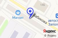 Схема проезда до компании МАГАЗИН КОНИКА-ФОТОЭКСПРЕСС в Заполярном