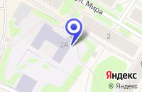 Схема проезда до компании № 4 в Полярном