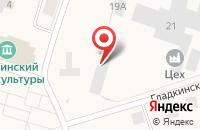 Схема проезда до компании АРМО-АВТО в Пробе