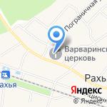 Храм святой Великомученицы Варвары на карте Санкт-Петербурга